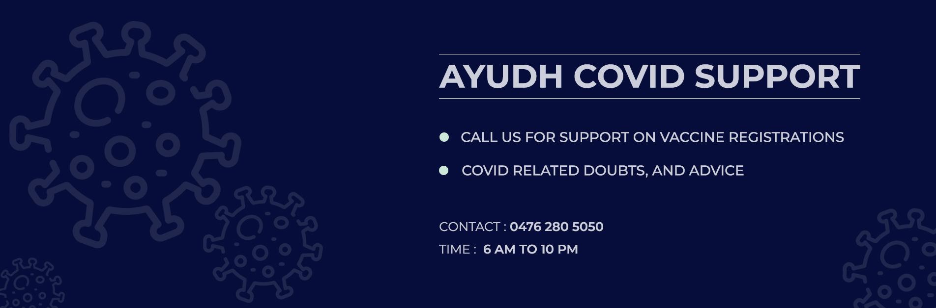 ayudh-home-page-banner-covid-19.jpg
